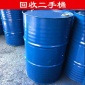 有环保资质大量回收化工桶 翻新机油桶 二手门口桶 小口桶