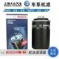 博世上海大�全系�型AF0161�C油�V清器/�C�V/�C油格/�C油�V芯