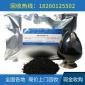 �U�Z碳回收_�K隆_�Z碳回收_商家直�N