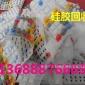 供��深圳市硅油原料低分子-硅�z回收-�子硅�z-模具硅�z高�r