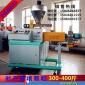 JNS300-K5狗�Z膨化�O�� �料膨化�C 狗�Z生�a� ��物�料膨化�C
