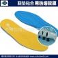 鞋材鞋垫专用热熔胶膜 TPU/薄膜 无缝复合胶膜厂家直销