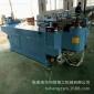弯管机大型不锈钢液压弯管机SB-100NC汽车配件排气管一次成型设备