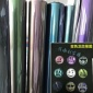 服装变色龙热转印刻字膜 烫印膜T恤膜 幅宽1.37米 现货5色供应