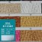 胎牛皮编织k5001pvc人造革箱包沙发皮革