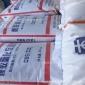 现货供应橡胶促进剂CZ CBS 东北促进剂CZ