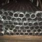 �X�S�F�6061�X管�X合金管6063�X管大口�戒X管切割零售