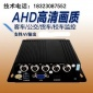 Spot wholesale and Yu Feng 4 road SD card video 4CH MDVR AHD