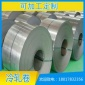 上海保固供�����B50A600A�o取向冷��工��F�正品