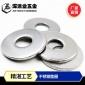 厂家供应不锈钢垫圈 GB97平垫圈垫片 304不锈钢平垫现货