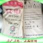 PA6/巴陵石化/YH3000尼��切片注塑改性尼��6有光切片粘度�S家直�N