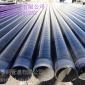 �h氧煤�r青三油�刹挤栏��管高品�|�管