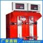 全自动干粉砂浆粉体包装机 多功能阀口包装机 全自动水泥包装机