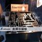 供���W地利S790高�g性耐磨粉末高速�棒 德��1.3345高速�板�K