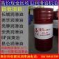 高价回收 废液压油 回收注塑机啤机压铸机油工程机械折弯机液压油