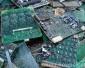 废电池回收 旧电瓶回收 废电子电器 回收废电子电器 东莞废电池回收