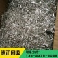电子电器废料电子脚回收 铜编带废金属收购 镀金电子脚废料回收