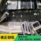 18650电池手机电池回收 数目电池移动电源回收 数据线充电器回收