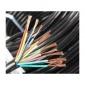 【苏州电线回收】数据电线回收 电源电线回收 电子电线回收 诚信商家 在线报价