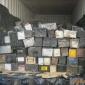 通信移�与�源回收 信�通�源回收 通信�信�源回收 �州�f�池回收