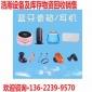 深圳高价回 收各种成品库存尾货适配器音响电源充电线液晶屏电器